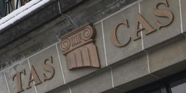 Вилухина негодует по поводу решения CAS по Зайцевой