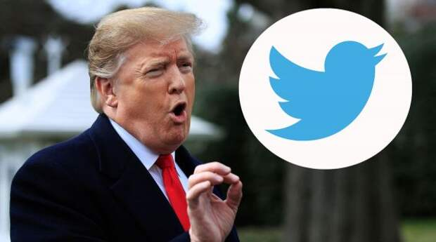 Руководство Twitter намерено продолжать борьбу сТрампом
