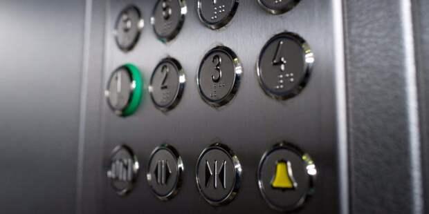 В Ангеловом переулке хулиганы изувечили лифтовое оборудование