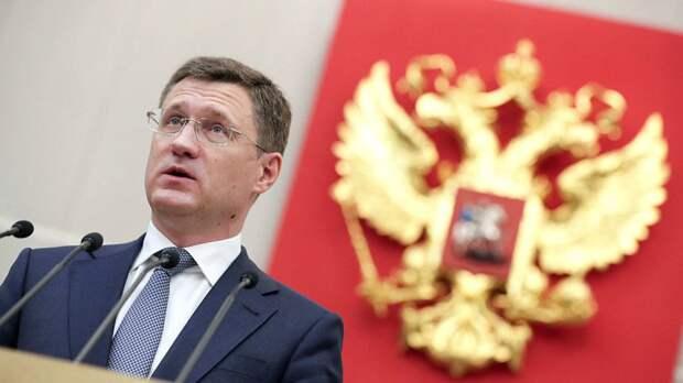Новак: рост стоимости бензина в России остается в пределах инфляции