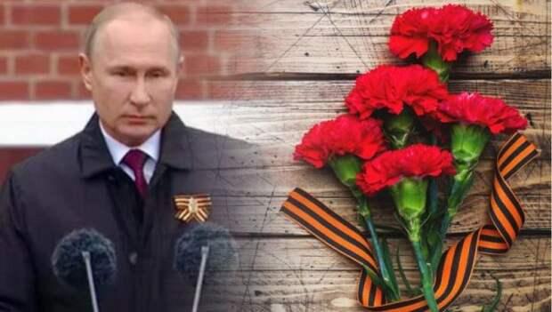 Путин нестал поздравлять президентов Грузии иУкраины сДнем Победы