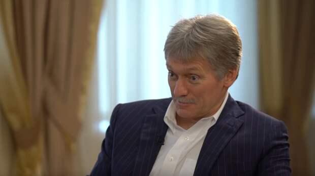 Песков прокомментировал вброс о Петрове и Боширове