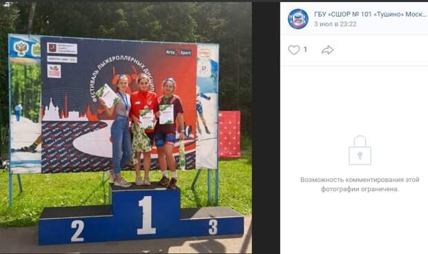 Лыжница из Южного Тушина завоевала «бронзу» региональных соревнований