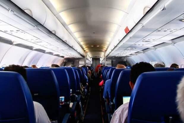 Перл от мужика из самолета