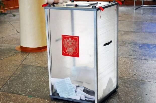 В Приморье назначены выборы депутатов ЗС ПК