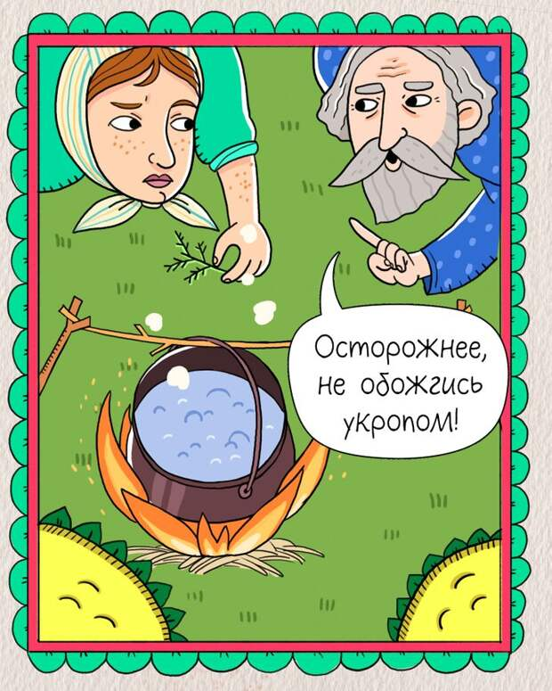 11 обычных русских слов, которые радикально поменяли значение, хотя об этом не догадывались даже филологи
