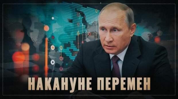 Путин – русская загадка для паразитов, обёрнутая в тайну