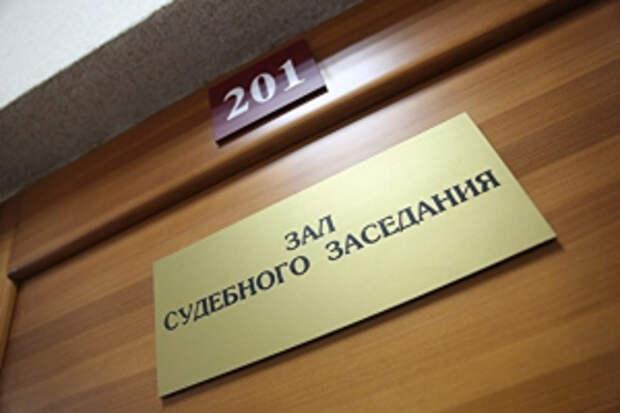 В Краснодарском крае перед судом предстанет риелтор, продавшая по подложными документам два земельных участка