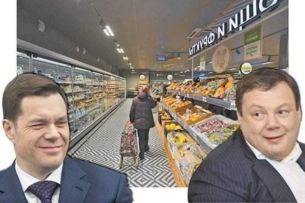 Драка за продажу еды