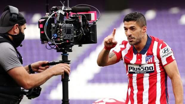 Суарес продемонстрировал эмоции после победы в Ла Лиге с «Атлетико»