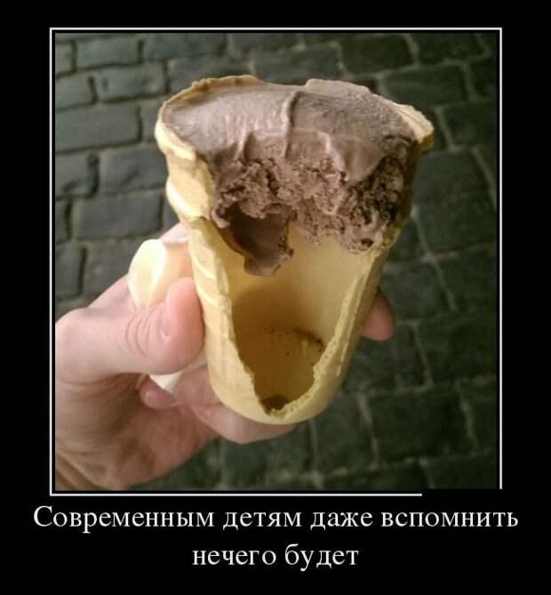 1448795440_rzhachnye-demotivatorki-13_xaxa-net.ru