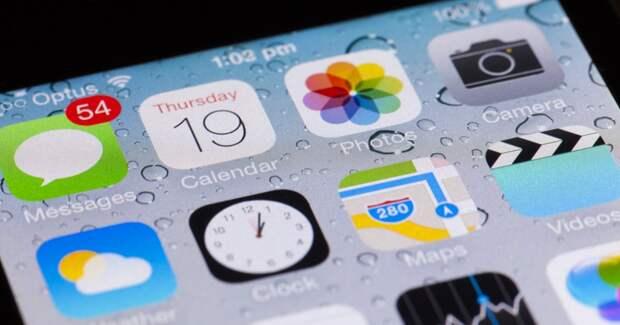 Apple подаст апелляцию на решение ФАС о злоупотреблении на рынке мобильных приложений