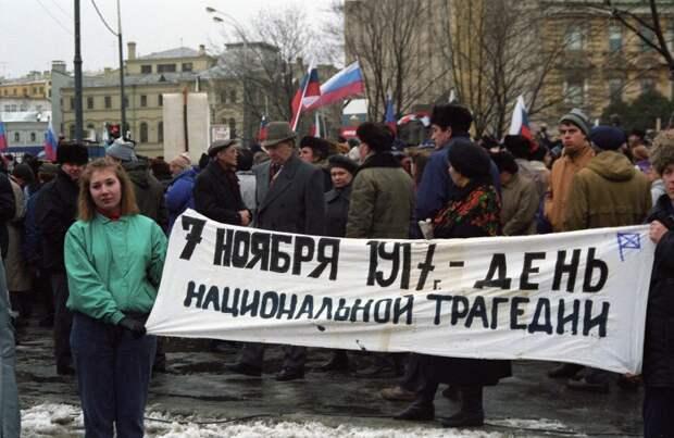 Баннер против большевистской революции 1917 года.