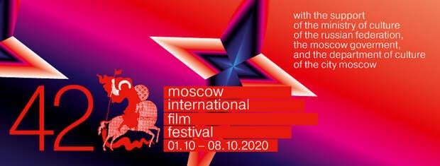 ММКФ-2020: «На острие». Танцы с саблями