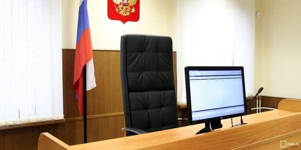 В Бабушкинском суде вынесли приговор 23-м участникам киберпреступной группировки