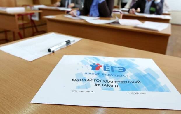 В Удмуртии 17 выпускников сдали ЕГЭ по русскому языку на 100 баллов