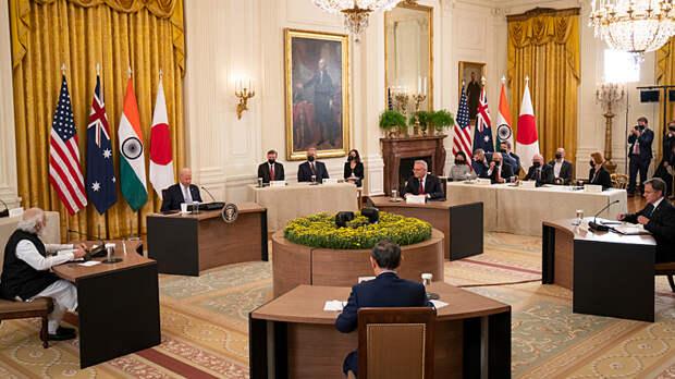 """В Вашингтоне прошёл саммит """"Четвёрки"""". США скоро сами запутаются в своих блоках"""