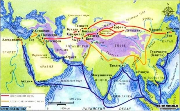 Основной маршрут Пути на катре, как видите, он пролегает по Центральной и Малой Азии - бывших владениях белых кочевников.