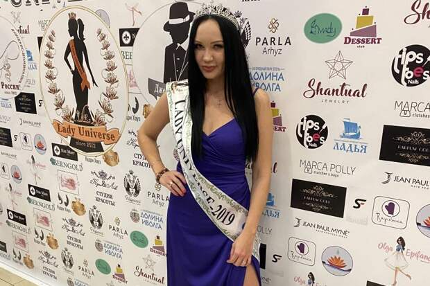 """Мира примерила корону за 12 млн рублей, став победительницей """"Lady Universe -2019"""""""
