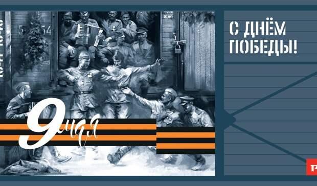 10мая вТюмени остановится исторический эшелон «Поезд идет навосток»