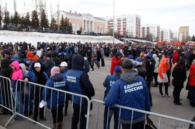 Тусовка ЕдРа: Митинг в память о жертвах питерского теракта в Уфе обернулся казенным фарсом