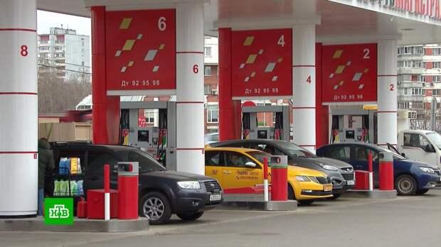 Россия заняла 16-е место в Европе по доступности бензина