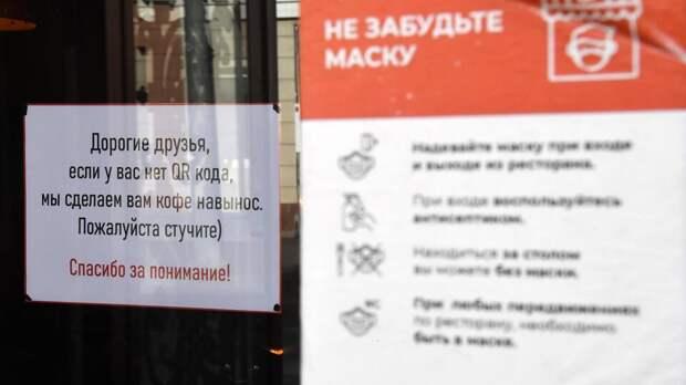 Торговцы фейками активизировались на фоне ситуации с COVID в России