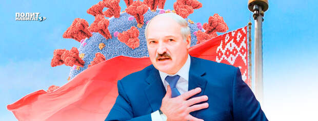 Белоруссия получила свою вакцину от коронавируса. Об этом журналистам заявил президент Белоруссии Александр Лукашенко,...