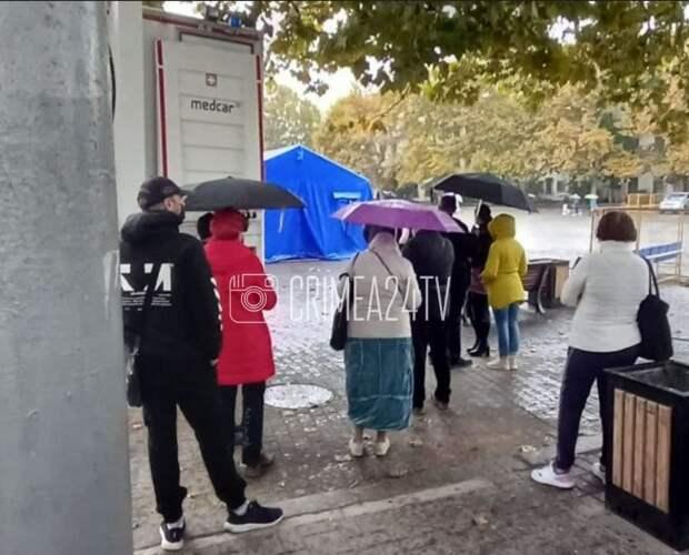В Севастополе в дождь выстроилась очередь на вакцинацию от ковида