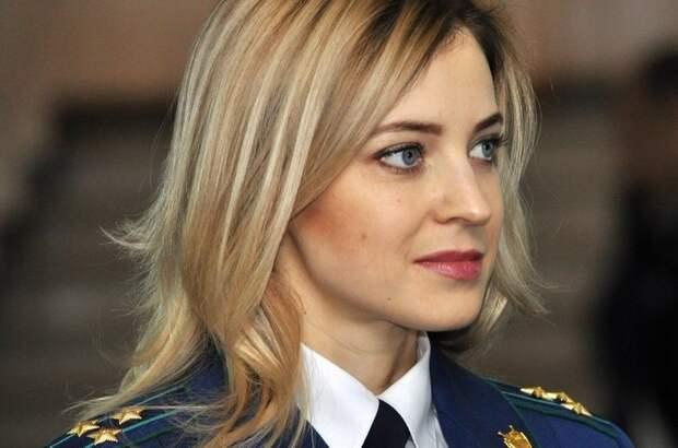 Наталья Поклонская поблагодарила Яценюка, Порошенко и Кличко за Крым