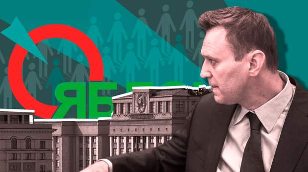 «Яблоко» или самовыдвижение. Как продолжат политическую карьеру сотрудники штабов Навального
