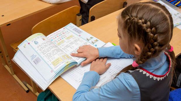 Российских школьников предложили пересадить на коврики