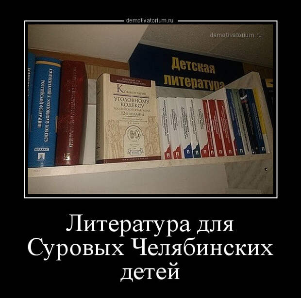 Свежих демотиваторов пост (21 фото)
