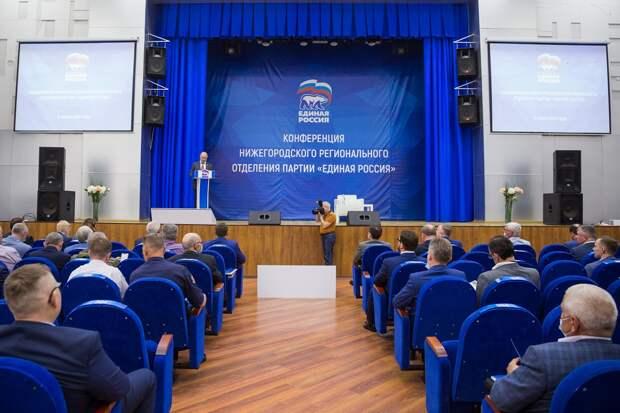 «Единая Россия» отчитается перед нижегородцами о своей работе за пять лет