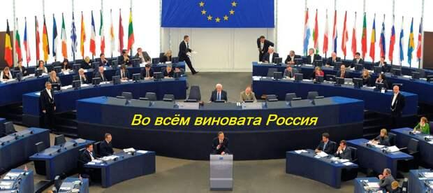 Европарламент взял след, главное не выйти на самих себя...