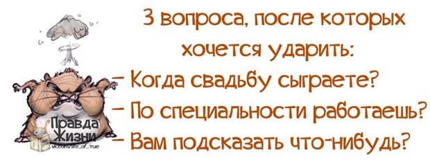 1403119431_frazki-23 (604x229, 137Kb)