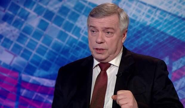 Голубев оценил работу правительства Ростовской области загод пандемии