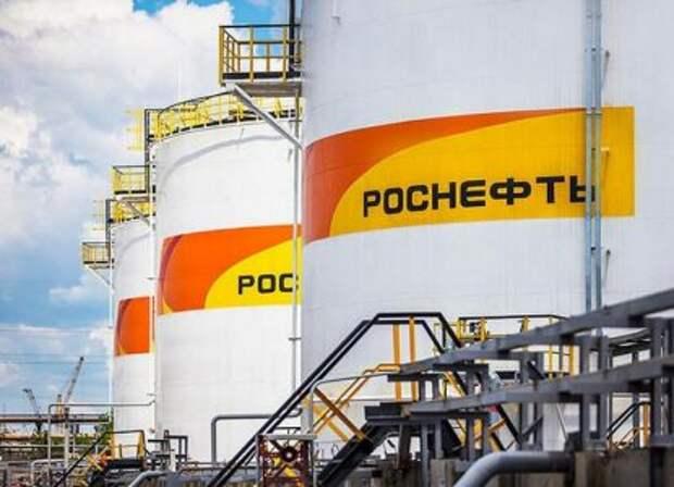 «Роснефть» продала в Китай не добытую нефть на $13 млрд