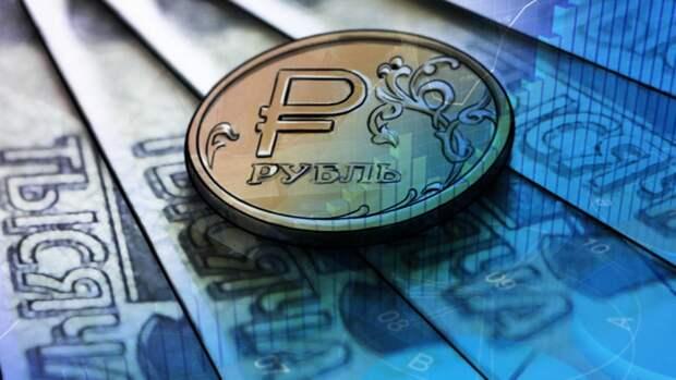 Правительство России  увеличивает резервный фонд