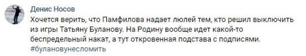 Пользователи соцсетей встали на защиту певицы Татьяны Булановой из-за травли на выборах