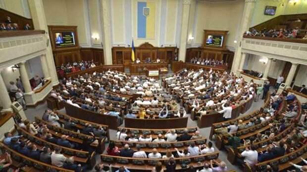В Раде заявили об унижении Украины, Грузии и Молдавии