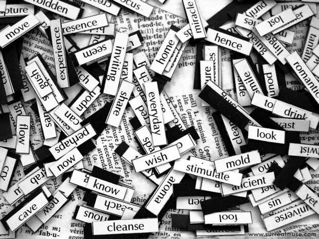 Поэзия фларф.