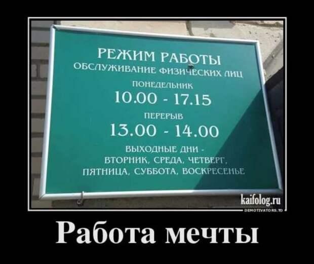 Смешные комментарии. Подборка chert-poberi-kom-chert-poberi-kom-27040703092020-5 картинка chert-poberi-kom-27040703092020-5