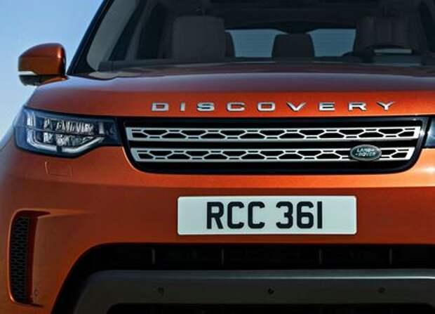 Компания Jaguar Land Rover предсказала рост российского авторынка в 2017 году