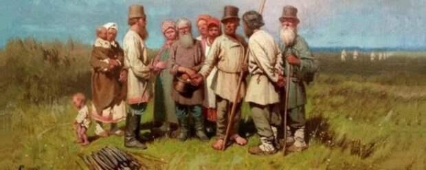 Касты на Руси, или Кому жилось хуже, чем крепостным крестьянам
