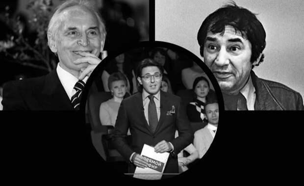 «Мишулин, Джигарханян, Абдулов, Баталов, а теперь и Лановой» Телевидение очерняет наших великих актёров
