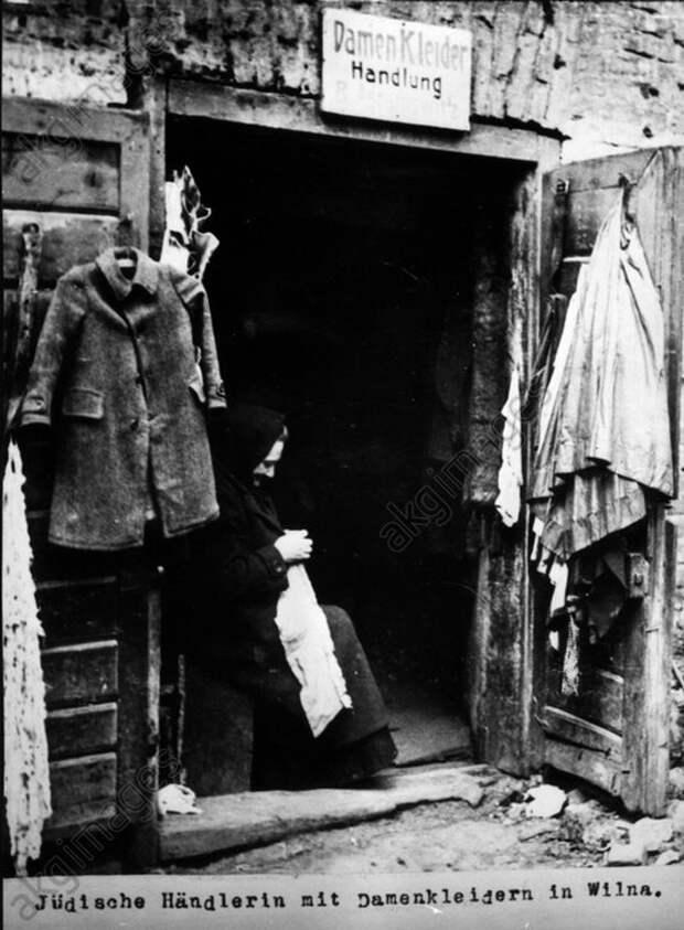 Jьdischer Kleiderhдndlerin / 1915 - Jewish clothes seller / 1915 -
