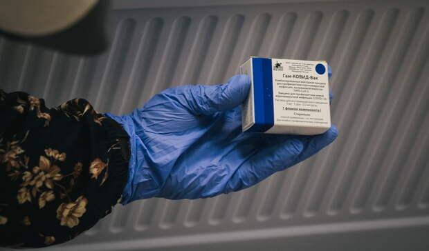 В ГБ №4 Нижнего Тагила пройдет день COVID-вакцинации без записи