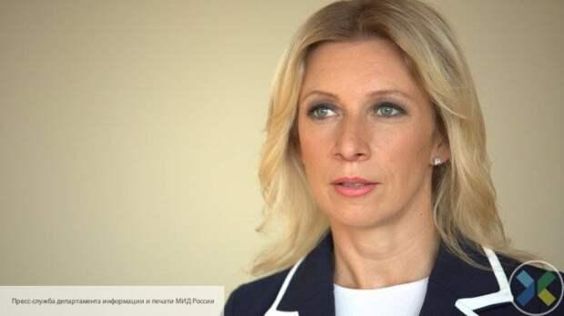 """Захарова призвала Киев """"прекратить заниматься демагогией"""" и приступить к выполнению минских соглашений"""