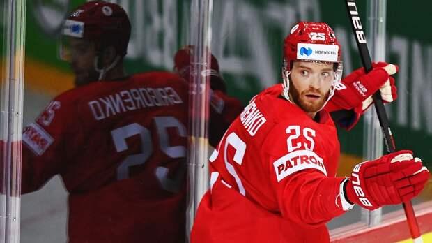 Форварды сборной России Григоренко и Кузьменко не сыграют со Швейцарией